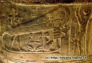 Dendera Bulb in Egyptian Cave